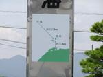 @出雲空港・6